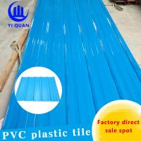 China Pvc Roof Tiles Corrugated Heat Resistant Sound Resistant Pvc Roof Sheet wholesale