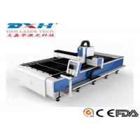 China High Output Power Sheet Metal Laser Cutting Machine With PC Control System wholesale