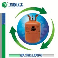China Mixing refrigerant gas R404A wholesale