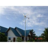 China Home Wind generator wholesale