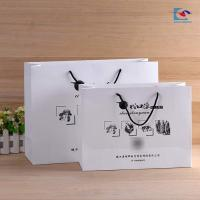 Buy cheap Customs paperboard white dried food bags with one color printing Specialty from wholesalers