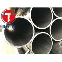 China SAEJ525 ERW Cold Drawn Seamless DOM Steel Tube For General Structure wholesale
