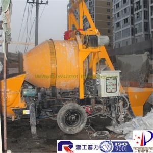 China Pully JBT40-P1 portable concrete mixer pump, concrete mixer machine, concrete mixer prices wholesale