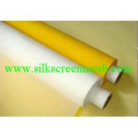 China Flour Bolting Cloth wholesale