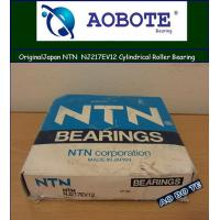 China NTN NJ217EV12 Cylindrical Roller Bearings RS with Double Row and Heavy Load wholesale