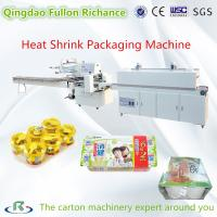 China All kinds Food Fully Automatic Drink Sealing Heat Shrink Packaging Machine wholesale