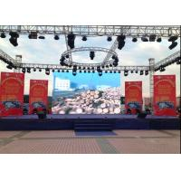 Buy cheap P8 Video Outdoor Stage Led Screens Display High definition Super Slim , Ip65 Grade from wholesalers