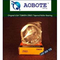 China ABEC-5 Timken Taper Roller Bearings , C2 Radial Self-aligning Roller Bearing wholesale