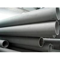 China Nickel - Chromium - Iron based Inconel Tube Inconel600 TS 640MPA High Plasticity wholesale