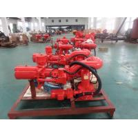 China IACS Approved 1200m3/h Marine External Fire Fighting Half 1/2 FiFi System wholesale