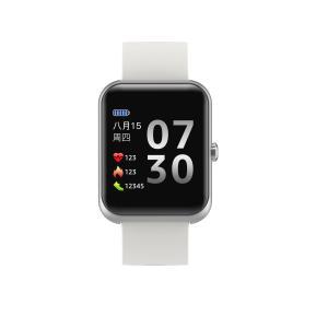 China Health Reminder 170mAh UN38.3 Fitness Tracker Smartwatch TELEC wholesale