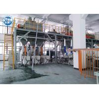 China Stable Performance Dry Mortar Production Line 220V - 440V Voltage Ground Level Installation on sale