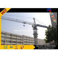 China Building Hammerhead Tower Crane Hoist Motor With Electric Switch Box wholesale
