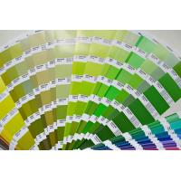 Quality 2017 Newest PANTONE FORMULA GUIDE coated, uncoated color guide GP1601N Pantone CU color card with 1867 color codes for sale
