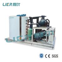 China Commercial Ice Flaker Machine Ecofriendly Gas R404a Freon Refrigeration on sale