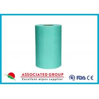 China Household Disposable Non Woven Roll Printing & Dyeing Available 30~120GSM wholesale
