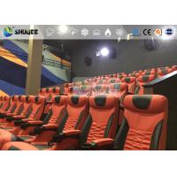 China 2 Years Warranty 4D Motion Theatre 3 Seat Red Color Motion Rides Electric System wholesale