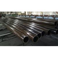 China Precision Welded Cold Drawn DOM Steel Tube for Oil Cylinders ISO 9001-2008 wholesale
