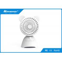 China White Lightweight Small Bluetooth Speakers With Fan , 3 Speed Adjustable wholesale