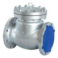 Buy cheap ,flange swing check valve ANSI B16.10, API 6D, JIS B2002 2) CF8M , WCB 3) Check valve,flange from wholesalers