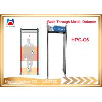 China Humanoid Alarm Indicator Door Frame Metal Detector 6 Zones gate on sale