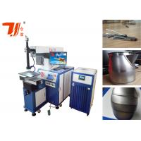 China Water Cooling Automatic Laser Welding Machine , Yag Laser Welding Machine wholesale