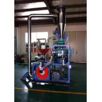 Plastic Pulverizing / Plastic Milling Machine 300kgh For Waste Plastic Recycling