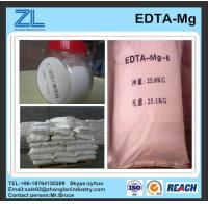 China edta magnesium disodium salt hydrate complexant wholesale
