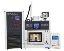 Ultrasonic Microwave Reaction System XO-SM50