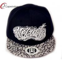 China Black Monogrammed Flat Brimmed Baseball Caps With 3D Embroidery wholesale