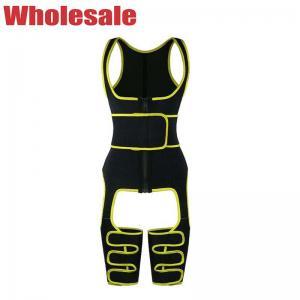 China Tummy Control Panties Push Up Shapewear Waist Trainer Bodysuit 4XL 5XL wholesale