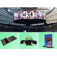 Buy cheap Patented foldable 6mm 12mm LED displays for concerts and events from wholesalers