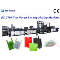 China CE Certified BS-B700 High Speed Non Woven Bag Making Machine 120pcs/min wholesale