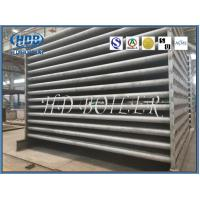 Buy cheap Horizontal And Vertical Type Steel Air Preheater For Boiler And Power Plant from wholesalers