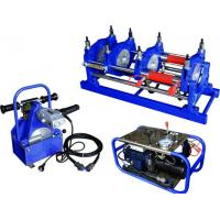 China Durable Butt Fusion Welding Machine , Hdpe Pipe Fusion Welding Machine wholesale