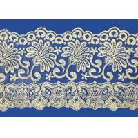 China Colorful Lingerie Lace Fabric Custom Made Embroid Organza French Guipure Lace Fabric wholesale