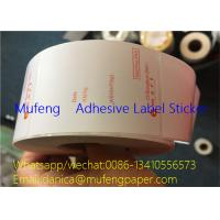 China 4*6 Inch Barcode Printer Label Roll , Direct Printed Thermal Transfer Label wholesale