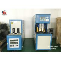 China Cooking Oil Pet Bottle Blowing Machine , Easy Maintenance Pet Blow Moulding Machine wholesale