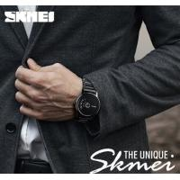 China 2017 New Skmei Creative Joker Fashion Unique Turntable pointer Men Quartz Wrist Watch 1260 wholesale