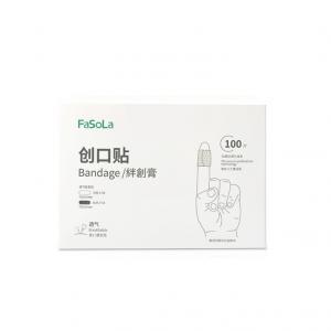 China china manufacturer price white band-aid fabric medical wound adhesive plaster custom printed band aid wholesale