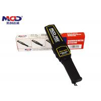 Buy cheap Portable High Sensitive Security Handheld Metal Detector Scanner High Performance from wholesalers