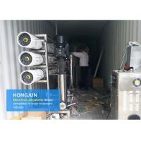 China 2.2kw Industry Ultra Pure Water Machine , Commercial Water Purifier Systems wholesale