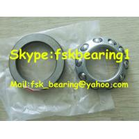 China 10983RZ Rubber Isolated Steering Shaft Bearing With Built In Clamp Nut And Sealed wholesale