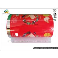 China Customized Printed Packaging Materials PVC Shrink Sleeve Label Roll Film For Bottle wholesale