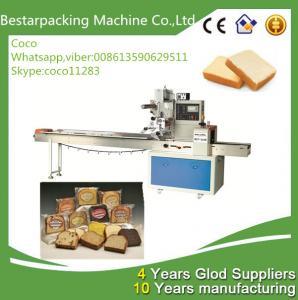 China Cake Packing Machine/ cake sealing machine /cake wrapping machine /cake filling machine wholesale
