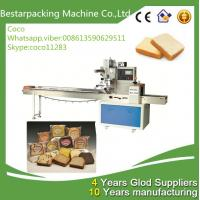 China Cake Packing Machine/ cake sealing machine /cake wrapping machine /cake filling machine wholesale