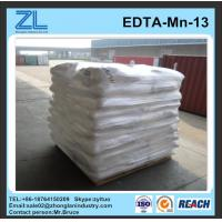 China EDTA-Manganese Disodium for water chelate wholesale