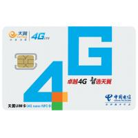 Wholesale Printed JAVA NFC Mobile SIM Card for Telecom GSM and CDMA network from china suppliers