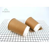 China Excellent Insulation Double Paper Cup , Paper Espresso Cups Moisture Proof wholesale