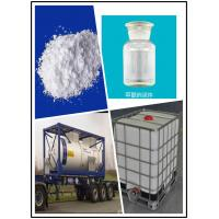 China 99% Min Purity Sodium Methoxide Solution For Pharmaceutical Industry wholesale